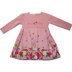 Φόρεμα Μ/M (Ροζ) (Κωδ.291.130.276)