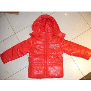Μπουφάν Παιδικο Κόκκινο 077.05.053