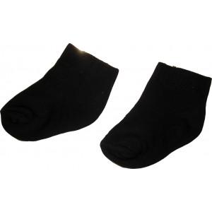 Κάλτσες (Σοσόνια) Μονόχρωμα (Μπλε) (Κωδ.585.62.003)