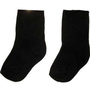 Κάλτσες (Βαμβακερές) Μονόχρωμες (Μπλε) (Κωδ.115.62.163)