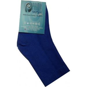 Κάλτσες (Βαμβακερές) Μονόχρωμες (Μπλε Ρουα) (Κωδ.115.62.163)