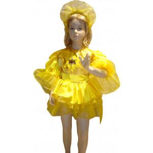 Αστεράκι (Κίτρινο) (Κωδ.438.123.021) (Κωδ.181.123.017)