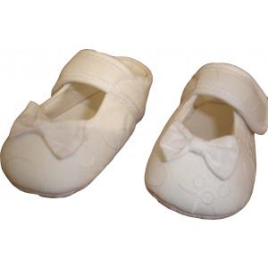 Παπουτσάκια Αγκαλιάς (Άσπρο) (Κωδ.582.84.003)