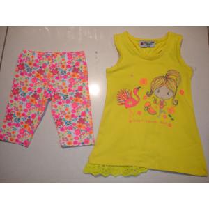 Μπλουζοφόρεμα & Κολάν (Κίτρινο) (Κωδ.291.130.034)
