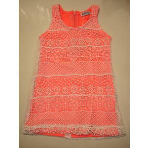 Φόρεμα Κηπούρ Κοραλί 291.87.115