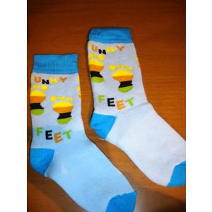 Κάλτσες Μπουρνουζέ Πατούσες (Σιελ) (Κωδ.585.62.002)