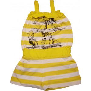 Παιδικό Ολόσωμο Ριγέ Κίτρινο 291.27.010