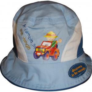 Καπέλο Κώνος Παιδικό (Σιελ) (Κωδ.200.512.004)