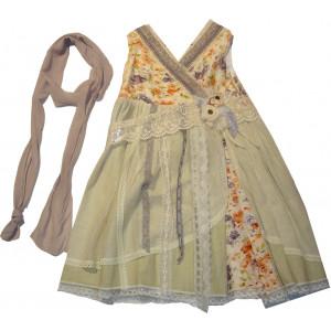 Ολοκληρωμένο Πακέτο Βάπτισηs με αυτό το Φόρεμα (Erofili) (Κωδ.276.112.013)