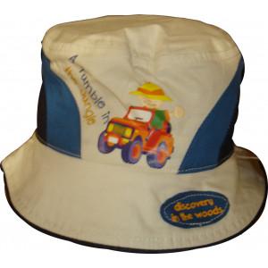 Καπέλο Κώνος Παιδικό (Πάγος) (Κωδ.200.512.004)