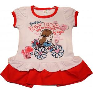 Φόρεμα Κ/Μ Παιδικό (Κοραλί) (Κωδ.582.130.013)