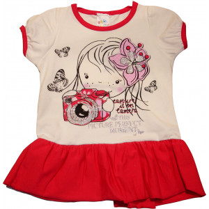 Φόρεμα Κ/Μ Παιδικό (Φουξ) (Κωδ.582.130.014)
