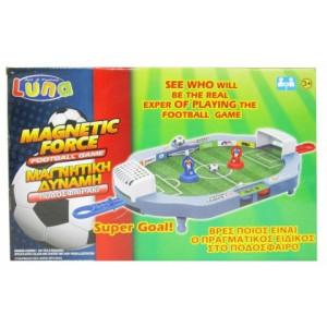 Επιτραπέζιο Ποδοσφαιράκι Μαγνητικό (621024)