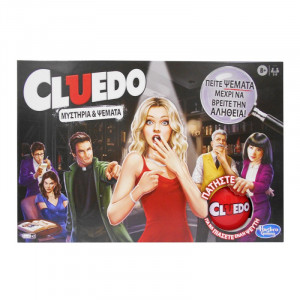 Hasbro Cluedo: Liars Edition (E9779)