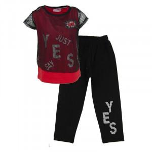 Σετ 2 Μπλούζες & Κολάν Παιδικό (#291.060.045+10#)