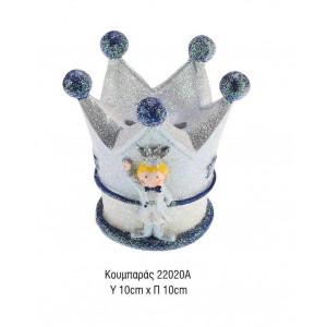 Πρίγκιπας Κουμπαράς Κορώνα (Andronidis) (Κωδ.22020Α-176-196)