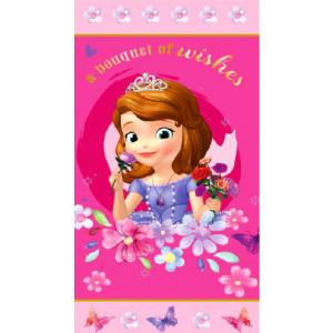 Πετσέτα Sofia Disney (Κωδ.161.506.015)