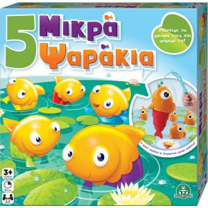 Giochi Preziosi Πέντε Μικρά Ψαράκια FVE00000 Κωδ 797.342.002