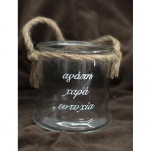 Μπομπονιέρες Γάμου Βάπτισης Γυάλινο Βαζάκι Ευχές GL1  Riniotis