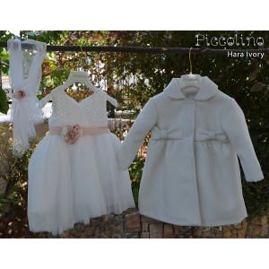 Ολοκληρωμένο σετ βάπτισης κορίτσι piccolino DR19F03 HARA IVORY-105 Με βαλίτσα rain η θρανίο παγκάκι!!!!