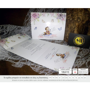 Προσκλητήριο βάπτισης κορίτσι με θέμα κοριτσάκι New Age 18b010-va narlis.gr
