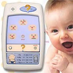 Why cry (Γιατί κλαίει το μωρό?)