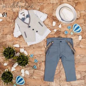Ολοκληρομένο σετ βάπτισης αγόρι Picolo bambino 350-145-1-3 Με Βάλίτσα η παγκάκι θρανίο και με άλλες επιλογές