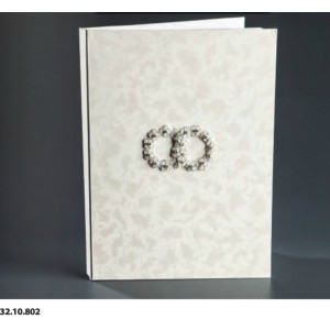 Βιβλίο ευχών γάμου Rodia 32.10.802(35)