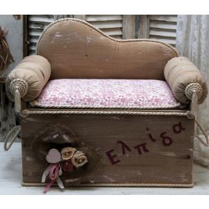 Καναπές Ξύλινος Βαπτιστικός (Κωδ.00006)