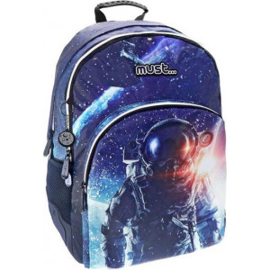 Τσάντα Δημοτικού Αστροναύτης (579778)