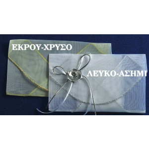 Φάκελος οργάτζα ΝΟ 620 50τμχ(5018)