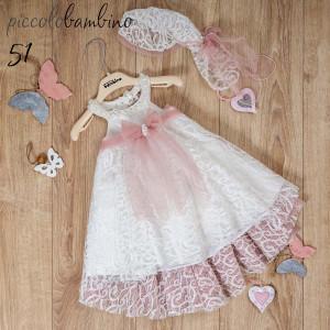 Ολοκληρωμένο πακέτο βάπτισηs με αυτό το φόρεμα (Picolo Bambino Κωδ.2001-51-155)  Με Βάλίτσα η παγκάκι θρανίο) Δωρεάν μεταφορικά!!