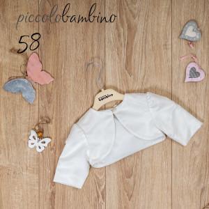 Ζακετάκι (Picolo Bambino Κωδ.2026-58)