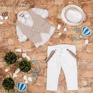 Ολοκληρωμένο σετ βάπτισης αγόρι 354-145-8-15 Piccolo bambino  Με Βάλίτσα η παγκάκι θρανίο και με άλλες επιλογές