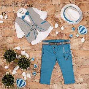 Ολοκληρωμένο σετ βάπτισης αγόρι 355-150-12-18 Piccolo bambino  Με Βάλίτσα η παγκάκι θρανίο και με άλλες επιλογές