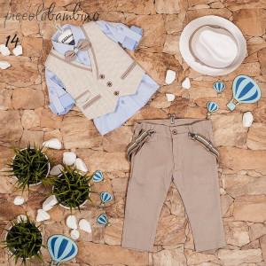 Ολοκληρωμένο σετ βάπτισης αγόρι 353-145-14-41 Piccolo bambino  Με Βάλίτσα η παγκάκι θρανίο και με άλλες επιλογές