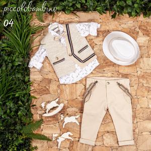 Ολοκληρωμένο σετ βάπτισης αγόρι Piccolo bambino 400-4  narlis.gr