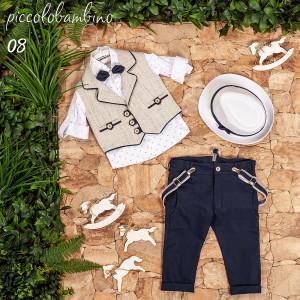 Ολοκληρωμένο σετ βάπτισης αγόρι Piccolo bambino 402-8  narlis.gr