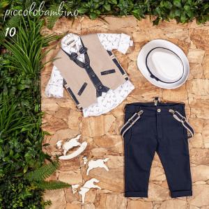 Ολοκληρωμένο σετ βάπτισης αγόρι Piccolo bambino 407-10  narlis.gr