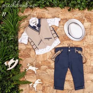 Ολοκληρωμένο σετ βάπτισης αγόρι Piccolo bambino 403-11  narlis.gr
