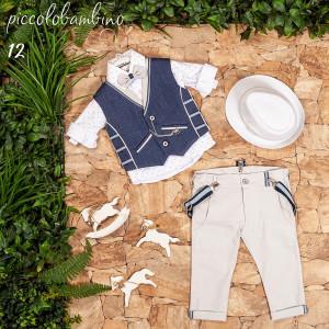 Ολοκληρωμένο σετ βάπτισης αγόρι Piccolo bambino 403-12  narlis.gr
