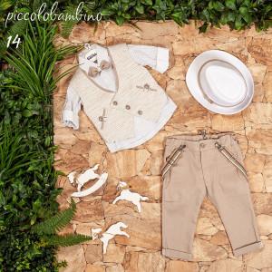 Ολοκληρωμένο σετ βάπτισης αγόρι Piccolo bambino 409-14  narlis.gr