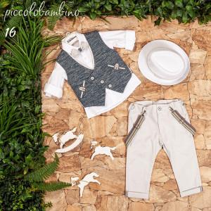 Ολοκληρωμένο σετ βάπτισης αγόρι Piccolo bambino 409-16 narlis.gr