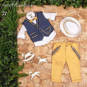 Ολοκληρωμένο σετ βάπτισης αγόρι Piccolo bambino 406-21 narlis.gr