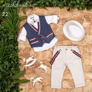 Ολοκληρωμένο σετ βάπτισης αγόρι Piccolo bambino 406-22  narlis.gr