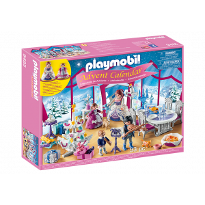 Playmobil 9485 Ημερολόγιο Χριστουγεννιάτικη Δεξίωση Κωδ 787.342.275