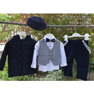Ολοκληρωμένο σετ βάπτισης αγόρι Piccolino Riciardo Grey AG19F19-160 Με βαλίτσα rain η θρανίο παγκάκι!!!!