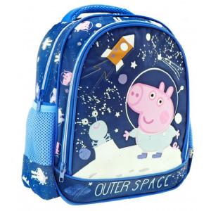 Τσάντα Νηπίου Peppa George Pig (482491)