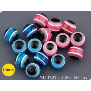 Χάντρες Ματάκια (10mm) (50 Τεμ) (Κωδ.NU1327)