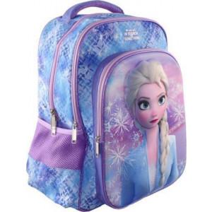 Τσάντα Δημοτικού Frozen 3D (562449)